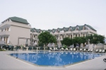 Хотел ARES HOTEL 3*